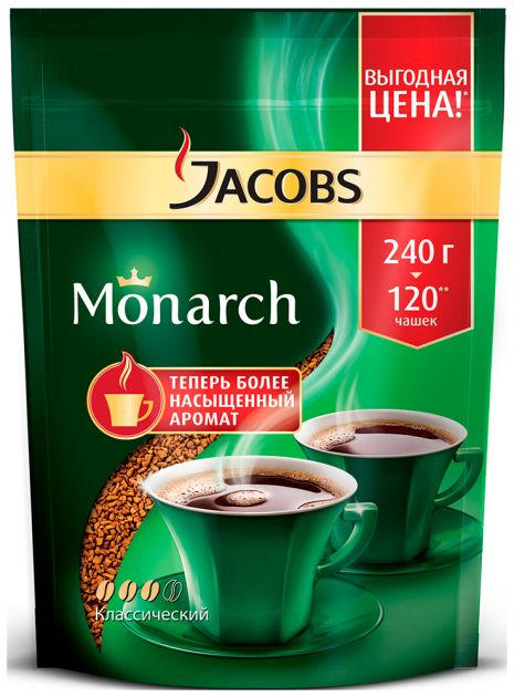 Кофе Якобс Монарх пакет 240г