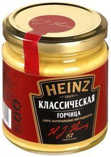 Горчица Хайнц Классическая ст/б 185г