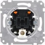 Выключатель двухклавишный кнопочный Merten