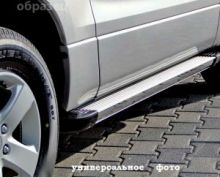 Боковые подножки ARP, серия Elegance Silver, алюминий с нерж. вставкой