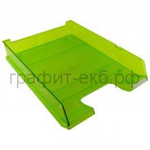 Поддон горизонтальный прозрачный зеленый 1020/27