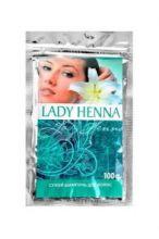 Сухой шампунь для волос (порошок мыльного ореха), (Леди Хенна), 100г