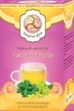 Чайный напиток Амла и тулси (20 пак по 2г)