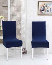 "Чехлы на стулья ""KARNA"" NAPOLI  (синий)  Арт.2715-8"