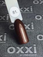 Гель-лак Oxxi №081 цветной, 8 мл