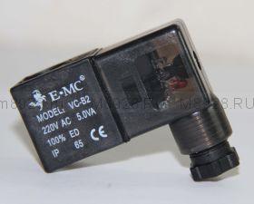 Катушка для электро клапана 220в ∅9мм × H27 мм