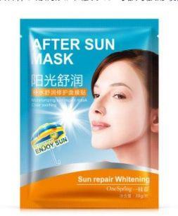 Экспресс восстанавливающая маска «BIOAQUA» для лица - после загара.(9445)