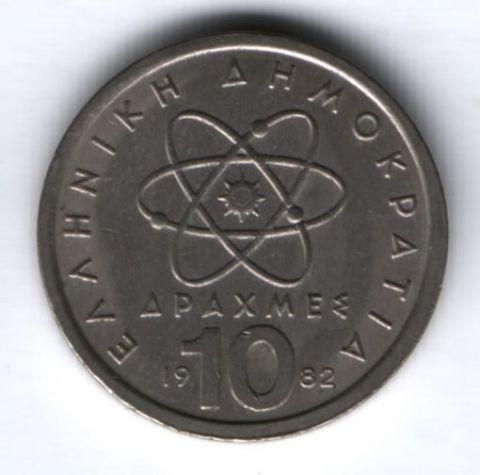 10 драхм 1982 г. Греция