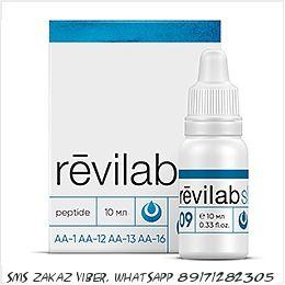 Revilab SL 09 пептиды для мужской мочеполовой системы
