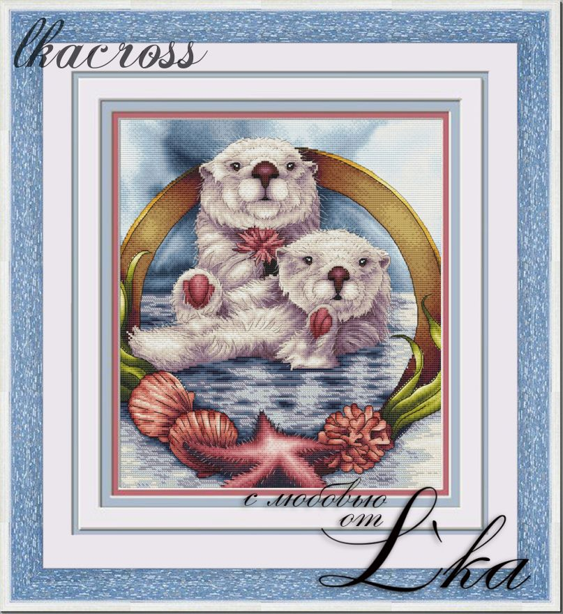 """Otters"". Digital cross stitch pattern."