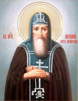 Авраамий Печерский, Затворник (рукописная икона)