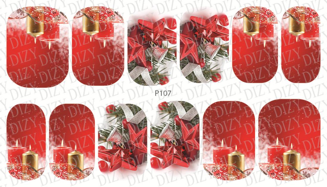 Слайдер дизайн DIZY, арт. P107-01