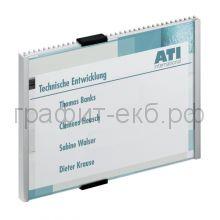 Табличка информационная 210х148.5 мм Durable 4805-23