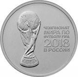 ФУТБОЛ ФИФА 2018