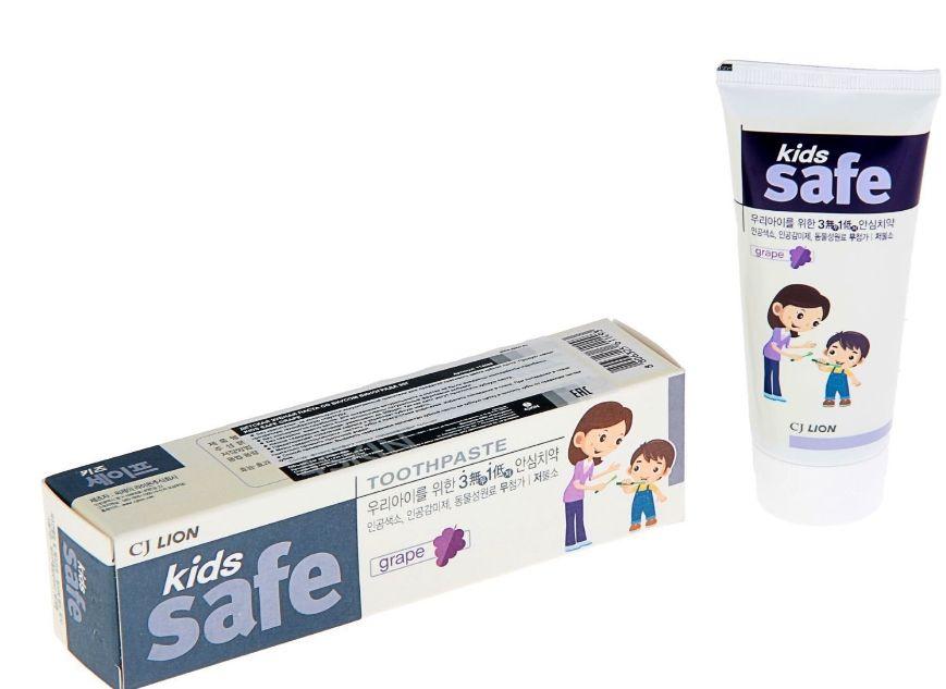 CJ Lion, Kids Safe