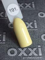 Гель-лак Oxxi №191 цветной, 8 мл