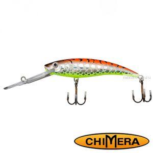 Воблер Chimera Siver Fox Fox 110DR / цвет: 007 / 110 мм / 23 гр/ Заглубление: 4-9м