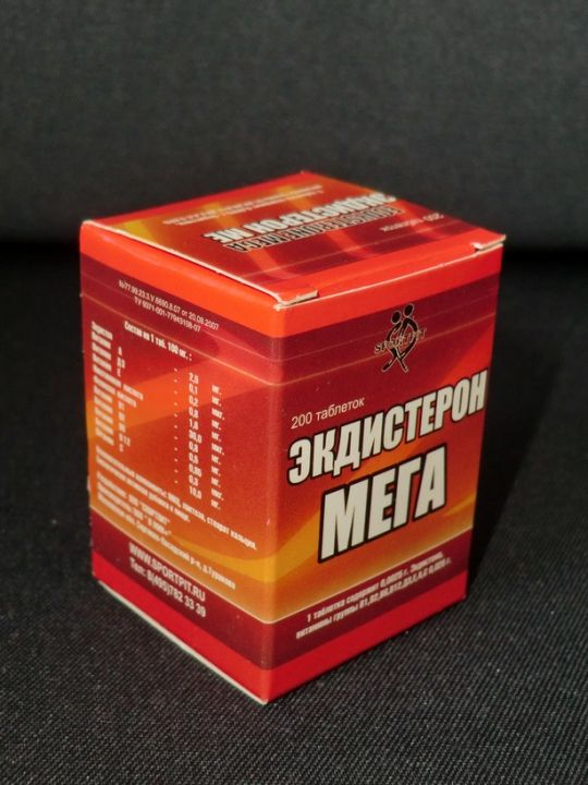 SportPit - Экдистерон МЕГА (200 табл)