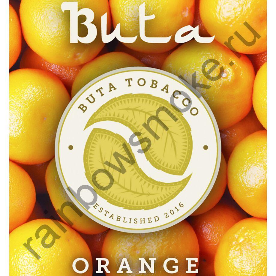 Buta 50 гр - Orange (Апельсин)