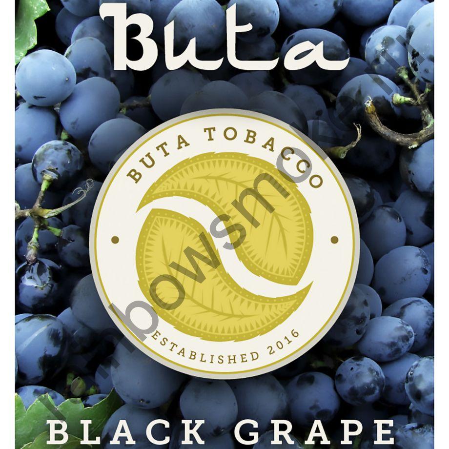 Buta 1 кг - Black Grape (Чёрный виноград)