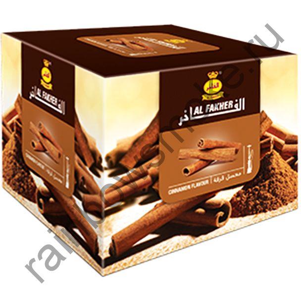 Al Fakher 250 гр - Cinnamon (Корица)