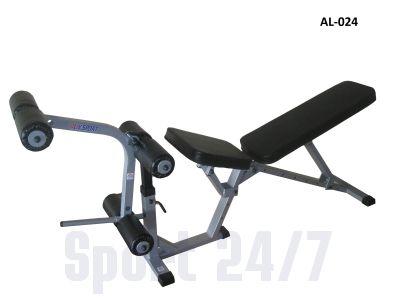Скамейка атлетическая с приставкой для ног AlivSport Al-024