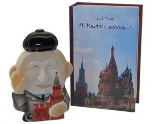 "Книга- штоф ""Лужков"""