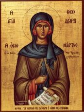 Феодора Солунская (рукописная икона)