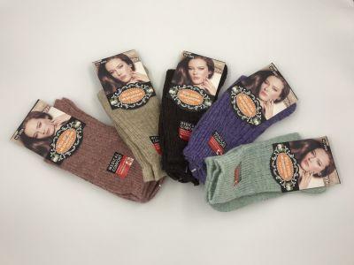 Шерстяные женские медицинские носки с ослабленной резинкой р-р 36-40