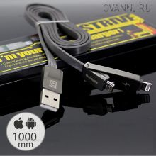 Кабель Remax RC-042t Strive 2in1 Cable для iPhone и Android