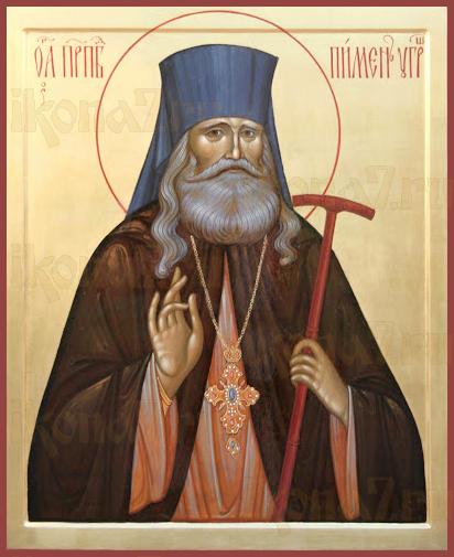 Пимен Угрешский (рукописная икона)