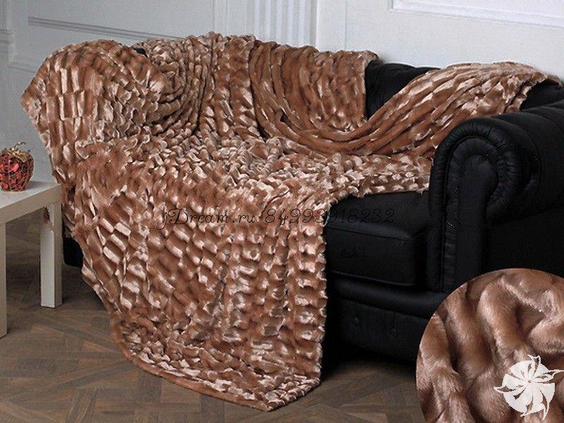 Меховое покрывало Камушки (коричневое)
