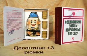 """Набор """"Десантник"""" с рюмками"""