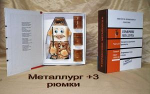 """Набор """"Металлург"""" с рюмками"""