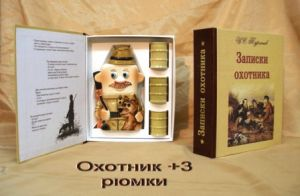 """Набор """"Охотник"""" с рюмками"""