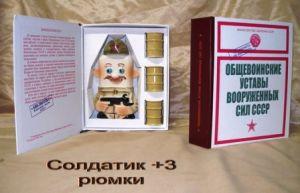 """Набор """"Солдатик"""" с рюмками"""