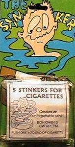 Вонючки в сигареты