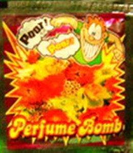 Пакет взрывалка с запахом (2 вида:вонючий и фруктовый)