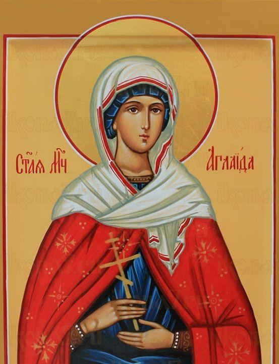 Аглаида Римская  (рукописная икона)