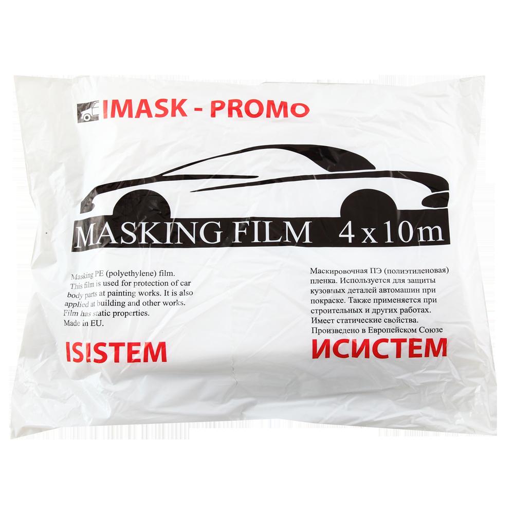 Isistem Тент защитный IMASK PROMO (4м. х 10м.)