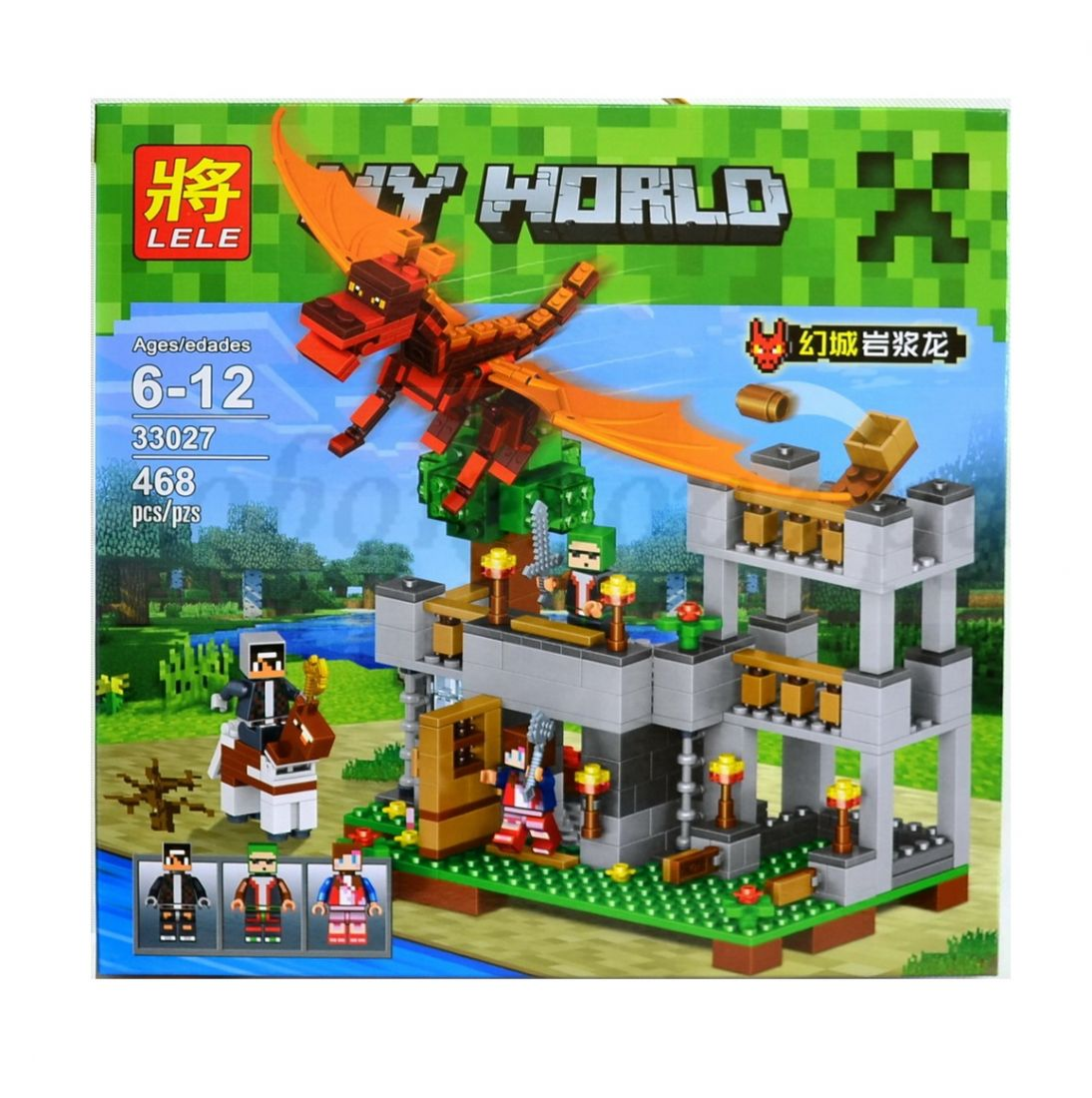 """Конструктор Lele My World""""Красный дракон"""" 468 деталей NO.33027"""