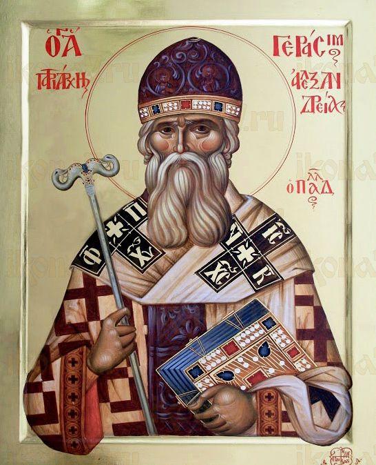 Герасим II (Александрийский) (рукописная икона)