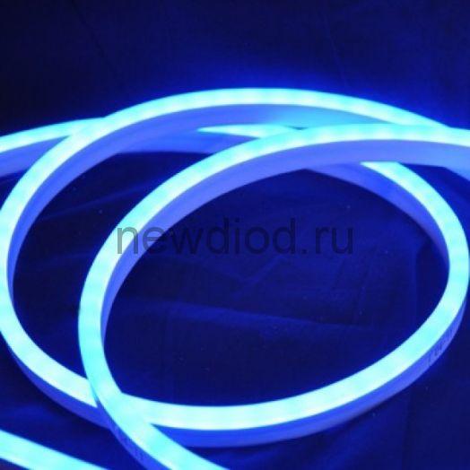 Неон мини  (Led Neon Flex) SMD 2835/120 LED 8*16 мм 220V MAX 7W/M  (синий цвет)
