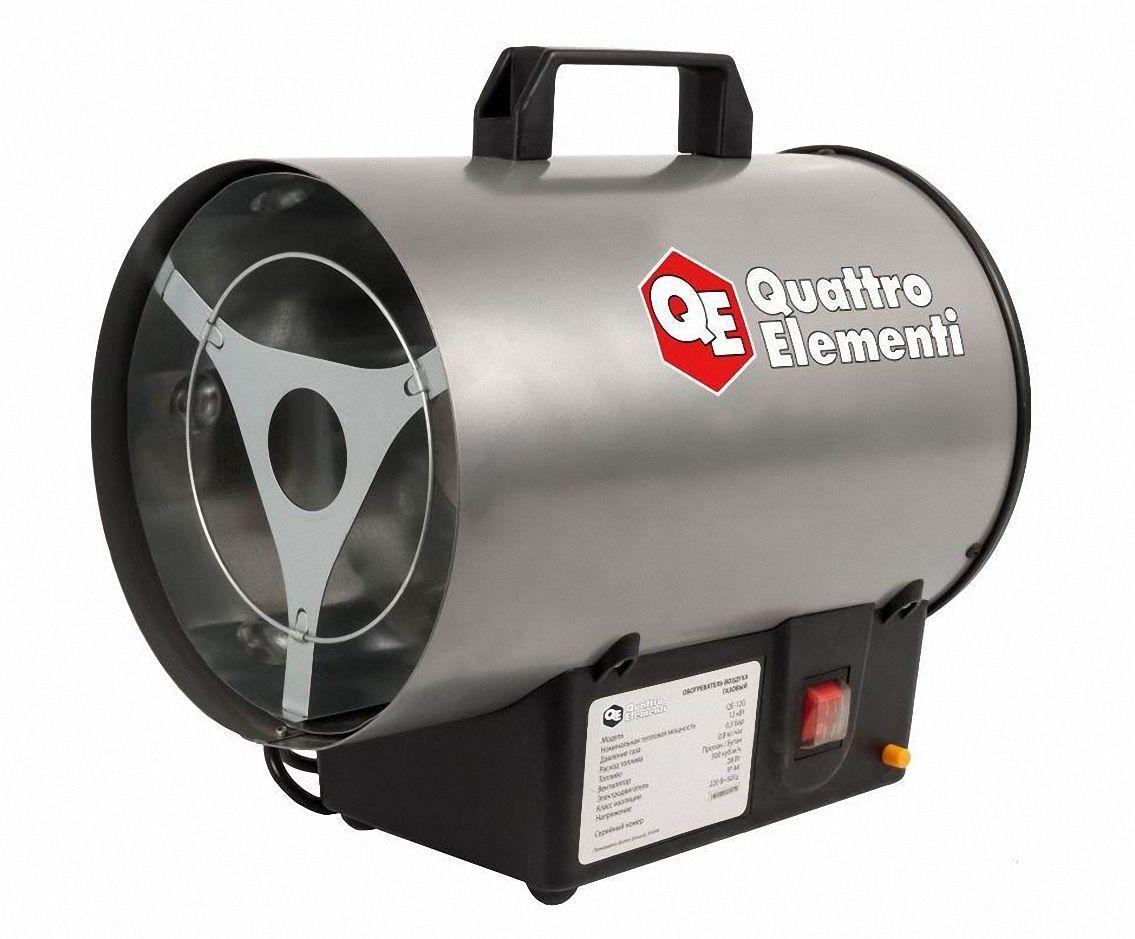 Нагреватель воздуха газовый QUATTRO ELEMENTI QE-12G