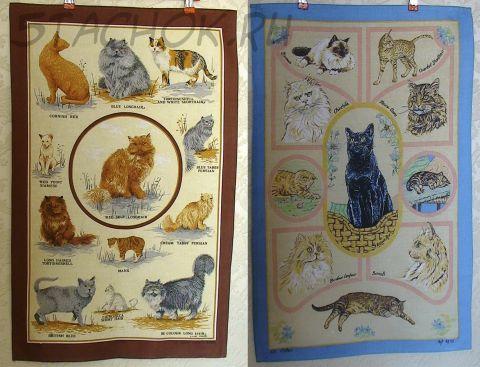 """Два коллекционных полотенца-панно """"Породы кошек"""""""