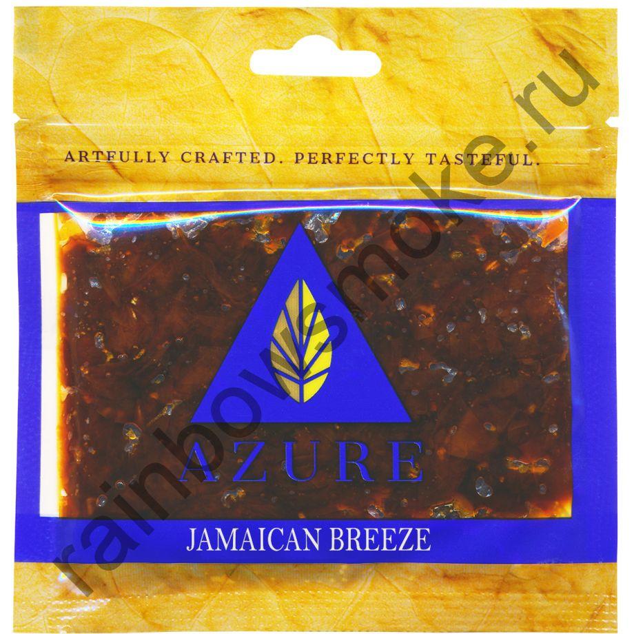 Azure Gold 50 гр - Jamaican Breeze (Ямайский Бриз)