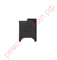 Держатель сим-карты для Sony Xperia Z ( C6602 / C6603 / C6606 / C6616 )