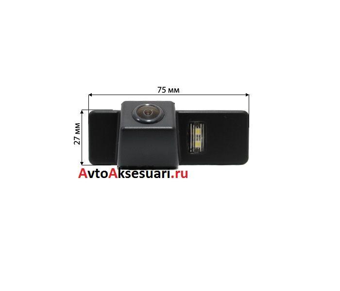 Камера заднего вида для Citroen C3 2009-2016