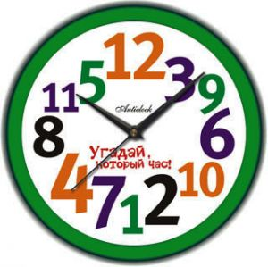 Угадай час (з)