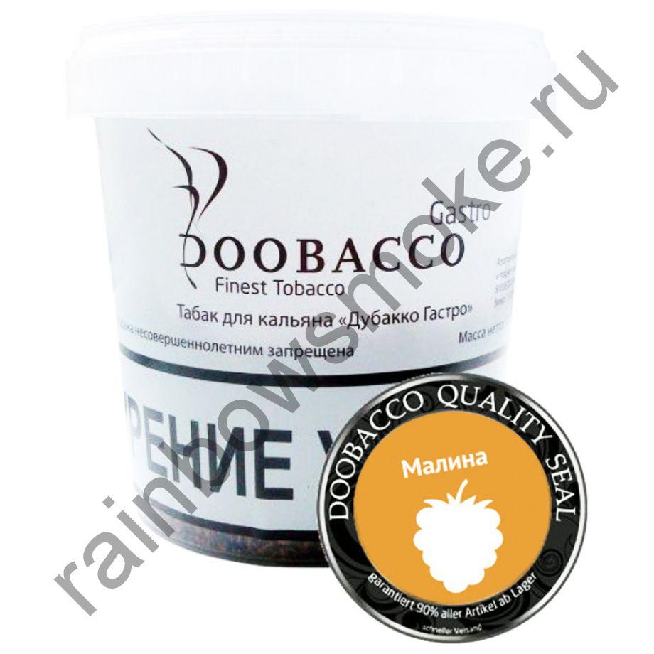 Doobacco Gastro Gold 500 гр - Малина